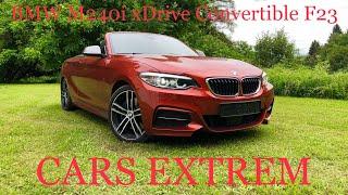 In Depth Walkaround Interieur | Exterieur Sunset🌅 Orange🍊2017 BMW M240i xDrive Convertible F23 LCI