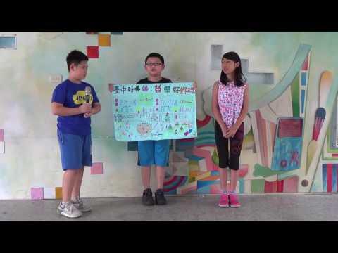 GROUP5 - YouTube