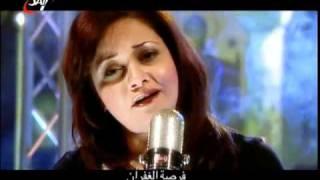 مش ممكن يرتاح قلبك - فيفيان السودانية
