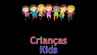Som de Crianças Gritando É!!! Alegria