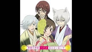 Kamisama Hajimemashita Season 2 Opening Full