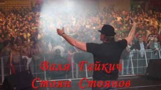 Haris Dzinovic  - Ne mogu ja protiv sudbine ( превод )