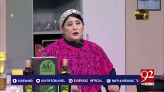 Pakistan Kay Pakwan - 20 July 2018 - 92NewsHDUK
