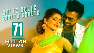 Bangla new song 2015  Bolte Bolte Cholte Cholte by IMRAN Official HD music video