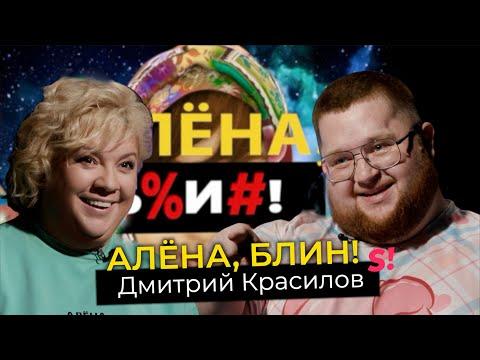 Дима Красилов — пухляш из Little Big, буллинг, здоровье, шоу «Танцы», личная жизнь