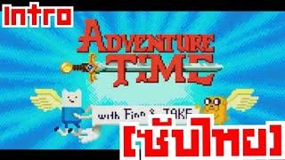 [TKT]Adventure Time Intro Minecraft Diamonds & Lemons [ซับไทย]