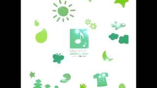 SAVe tHE AiR : GREEN CONCERT  짙은-04-Sunshine