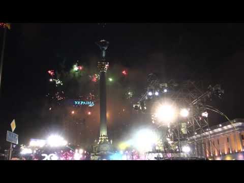 День независимости Украины 2012