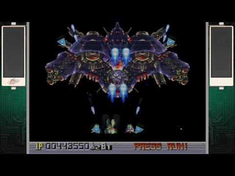 Ginga Fukei Densetsu Sapphire (PCE-CD) - ¡Completo y comentado! Análisis