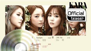 [Teaser] KARA(카라) _ 7TH MINI ALBUM [IN LOVE] Preview