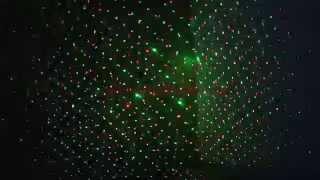 Diszkó fény, Lézer fényeffekt, DMSC metroman hu webaruhaz