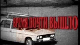 Laibach Das Spiel Ist Aus Official Video Youtube