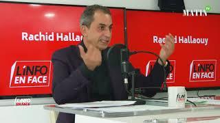L'Info en Face éco avec Abdelghani Youmni