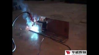 Electromagnetic Auto Welding Machine HK-4B By HUAWEI