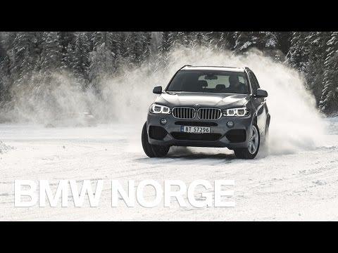 KAMPANJE BMW eDrive Edition
