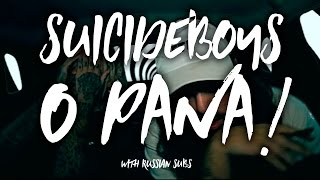 $UICIDEBOY$ - O PANA! / ПЕРЕВОД / WITH RUSSIAN SUBS / @G59Records