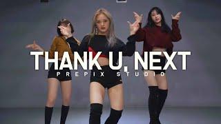 Ariana Grande - Thank u Next | NARIA choreography