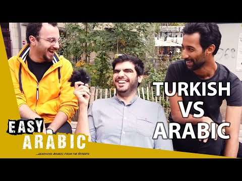 Similar Words in Turkish and Arabic | Easy Arabic 34 photo