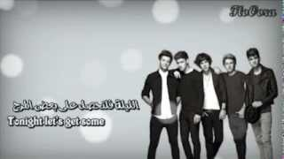 One Direction - Live While We're Young Arabic sub + the lyrics