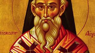 Sfantul Dionisie din Zakynthos - sfantul iertarii
