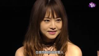 【近期】AV女優會當多久?吉澤明步:大家繼續支援的話會持續努力