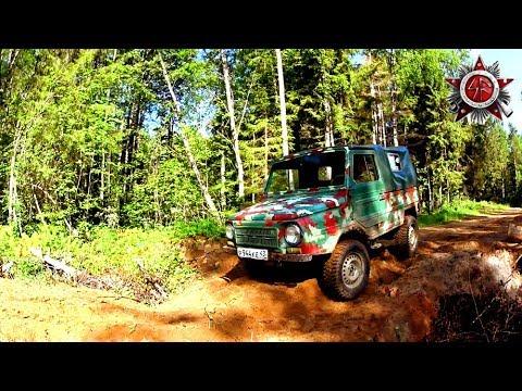 Wilderness Metal Detecting Adventure 2019