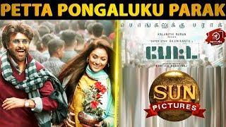 Petta Pongaluku Parak | Superstar | Rajinikanth | Vijay Sethupathi | Simran | Trisha | Megha