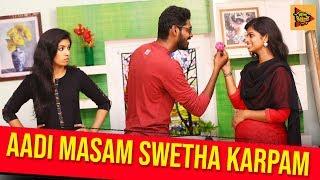 IPL Tamil Web Series Episode #11 | Aadi Masam Swetha Karpam🤰💑 | Tamil Web Series | Being Thamizhan width=