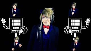 """""""Death by Glamour"""" - Undertale (Acapella) 
