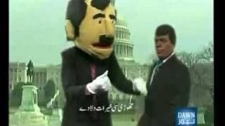 Mujh Ko Bhi to Lift Kara De (OBAMA VS GILLANI)