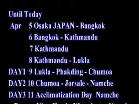 AAA NEWS 2011/4/15 DAY6-7
