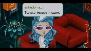 АВАТАРИЯ IKON - KILLING ME (RUSSIAN COVER//BY OKSANA FLUFF)