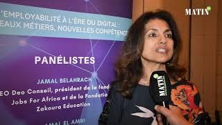 Matinale sur l'employabilité à l'ère du digital : Déclaration de Amal El Amri, SG adjointe de l'UMT et SG de l'Union Syndicale Interbancaire