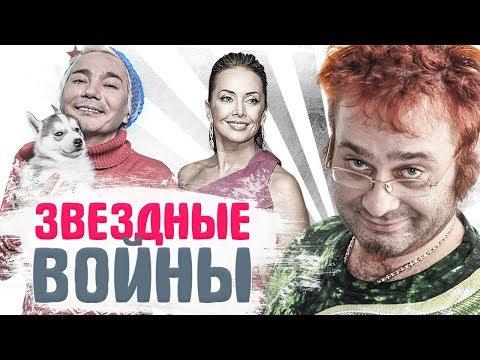 САМЫЕ ГРОМКИЕ СКАНДАЛЫ из-за дележки наследства российских звезд