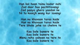 Kaa Bole Banere Te (Lyrics Video)   A Kay   Latest Punjabi Song 2016 width=
