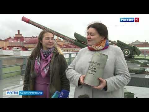 Вести Санкт-Петербург. Выпуск 14:30 от 15.09.2021