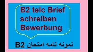 Download Bitte Um Informationen Internationalen Begegnung Brief