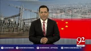 Newsat5 - 07-02-2017 - 92NewsHDPlus