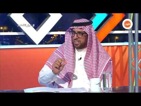 عن المدارس السعودية بالخارج .. مع د. محمد السديري | ضيف عين التعليم