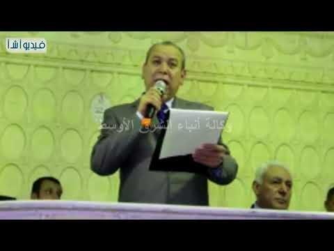 بالفيديو : كلمة اسماعيل عبد الحميد محافظ دمياط خلال الاحتفال بتكريم اوائل الشهادات العامة متابعة