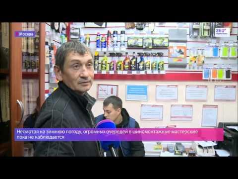 Репортаж из магазина На Колесах.РУ на Профсоюзной улице