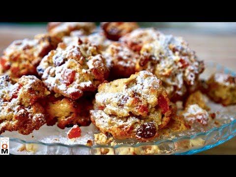 Творожное Печенье (Мини-Штоллены)
