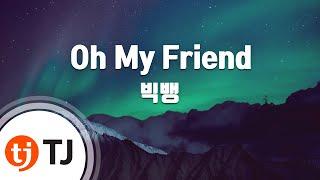 [TJ노래방] Oh My Friend - 빅뱅(Feat.노브레인) (Oh My Friend - BIGBANG) / TJ Karaoke