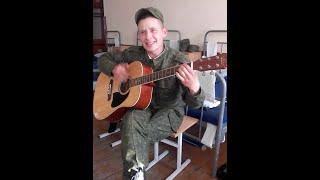 номернот - я солдат (cover 5'nizza)