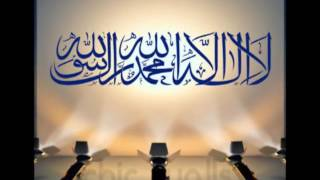 "Nasheed NUOVO ""La ilaha illallah Muhammad Rasulullah"" Mamdouh"