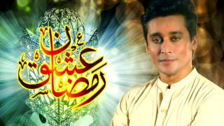 Ishq Ramzan   OST   Shafqat Amanat Ali   HD   TV One width=