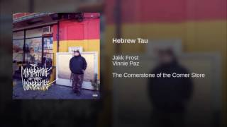 Hebrew Tau