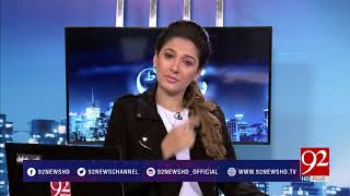 Night Edition - 06 January 2018- 92NewsHDPlus