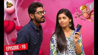 IPL Tamil Web Series Episode #10 | Glamour Appe Same Appe Sema Scent Ya! | Being Thamizhan width=