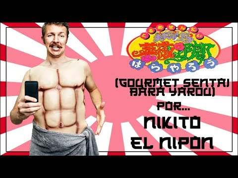 Gourmet Sentai: Bara Yarou (Super Famicom)... por Nikito el Nipón